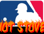 Hot Stove Free Agent Predictions Part 1